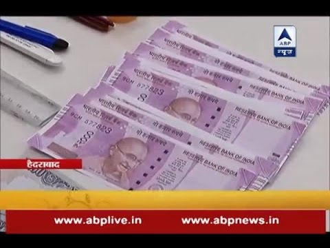 Rs 2000 fake currency notes seized near Hyderabad
