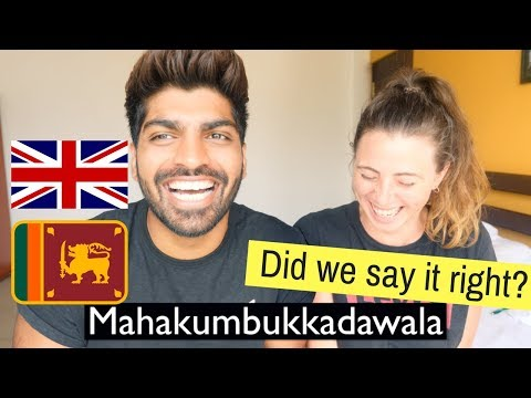 Brits Trying to Pronounce Difficult Sri Lankan Place Names
