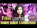 Kanave kanave x kannazhaga mashup ft sivaangi krishnakumar  anirudh  latest tamil cover songs