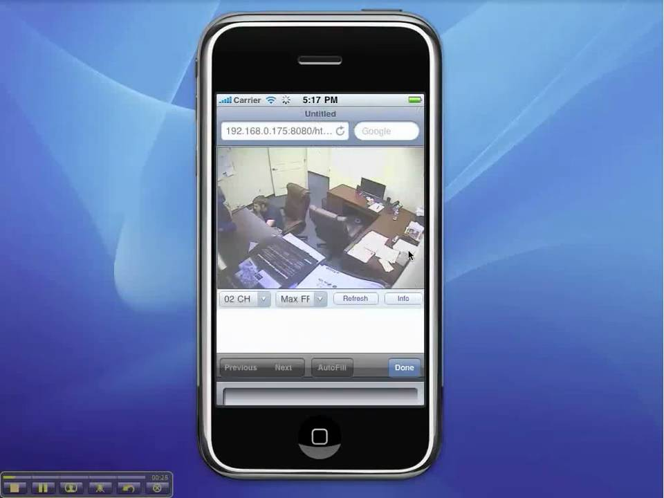 iphone 5 surveillance
