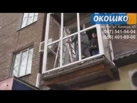 Если на вашем балконе реклама, кто должен её снять? пример в.