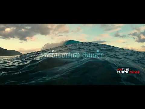 sathiyamaa-naa-sollurendi-song-😍-mugen-rao-tamil-whatsapp-status-😘-tamizh-thimir