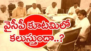 Janasena Chief Pawan Kalyan To Alliance With Left Parties | BACK DOOR POLITICS | Mahaa News
