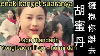 Lagu mandarin Yong bao ni li qu -擁抱你離去