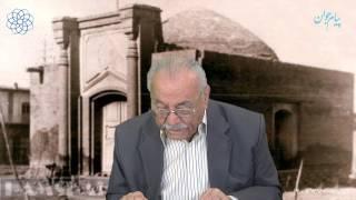 بوعلی سینا Abou Ali Sina