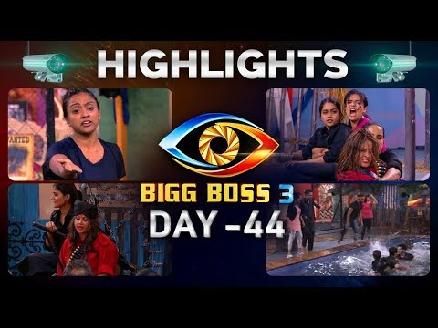 Bigg Boss Telugu Season 3: Day 44 Highlights | Robbery Task In Bigg Boss House |War Of Words At #BB3 teluguvoice