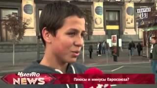 Опрос на улицах Киева: Хохлы жгут!