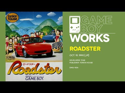Roadster retrospective: From Game Boy to turbo teen   Game Boy Works #104