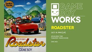 Roadster retrospective: From Game Boy to turbo teen | Game Boy Works #104