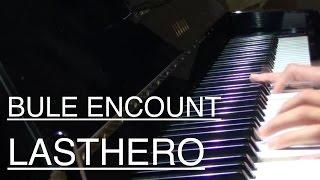 【BLUE ENCOUNT】LAST HERO ピアノアレンジ