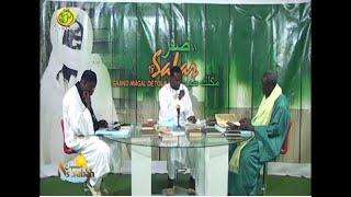 Bon à Savoir As Sabah: La matinale sur Al Mouridiyyah Tv du 13 Février 2020