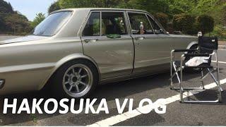 HAKOSUKA 工具たくさん積んで阿蘇山にアタック!