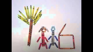 CRAYON LOVE art 140 time based project Skylar Slack and Madison Douglas