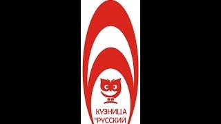 Первая кузнечная сварка (дамасск)(, 2016-04-13T19:44:04.000Z)