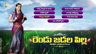 Folk Songs||RayalaseemaJanapadalu||Palle Padalu||Telugu Folk Songs||Rendu Jadala Pilla||Jukebox||