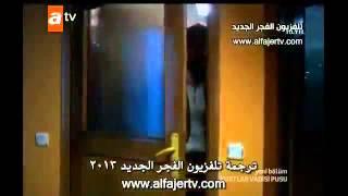 وادي الذئاب الجزء السابع مترجم الحلقة 44 - كاملة