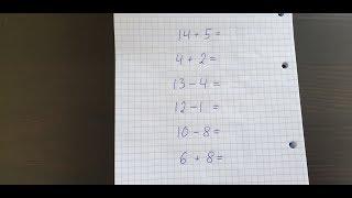 Анализ примера и выбор алгоритма решения, часть 15. Математика 1 класс.