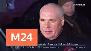'Московский патруль': арестован экс-начальник Московского уголовного розыска - Москва 24