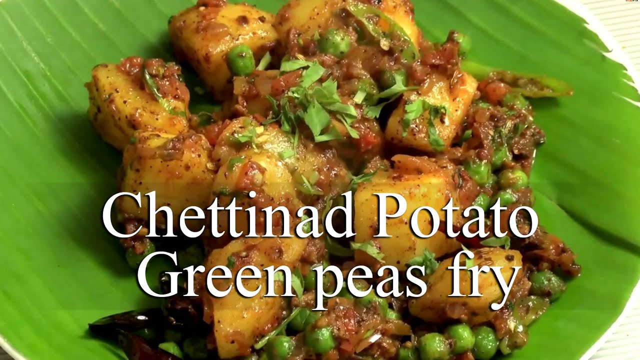 How to make chettinad potato green peas fry red pix good life how to make chettinad potato green peas fry red pix good life youtube forumfinder Image collections