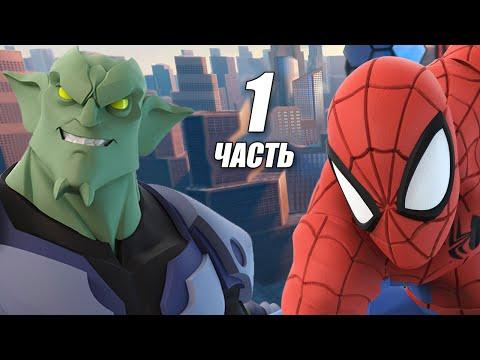 Disney Мир героев 2011 Скачать через торрент игру