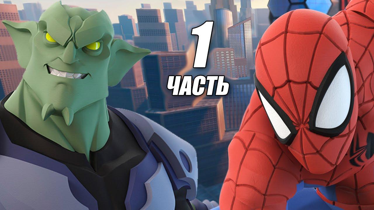 игры про паука 2