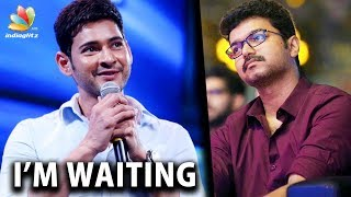 I'm waiting : mahesh babu speech at spyder audio release | vijay's famous dialogue