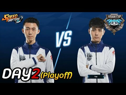 🏆 Speed Drifters Asian Cup 2019 รอบ Playoffs MATCH 3 [DAY 2] แมตช์ปาฎิหาร Moverest vs Yue !!
