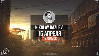Element Edition | Nikolay Razuev | Обучение Concept art 2D&3D