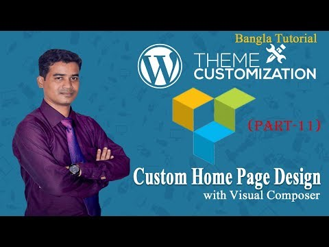 WordPress Custom Homepage Design Tutorial | Create Awesome Pages In WordPress with Visual Composer