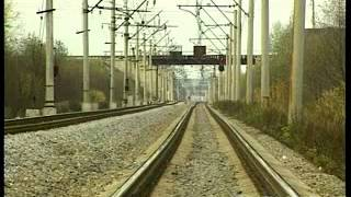 Правила электробезопасности на ЖД транспорте