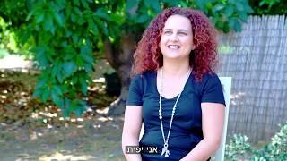 יפית מספרת איך דאו יוגה - עוזרת לשחרר כאב גב, גב תפוס, להיות חיונית, להתמודד עם גיל המעבר