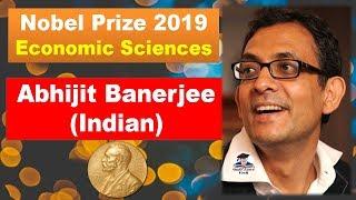 Abhijit Banerjee  (Indian) - Nobel Prize 2019  Economic Sciences - Current Affairs by VeeR