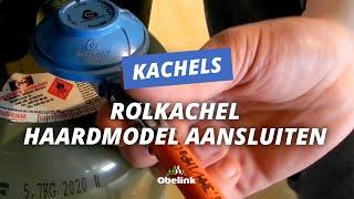 Rolkachel haardmodel - Hoe sluit ik gas aan op een gaskachel? | Obelink vrijetijdsmarkt