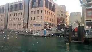 Abrah Dubai