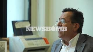 Ο Νίκος Νικολόπουλος στο Newsbomb.gr 1