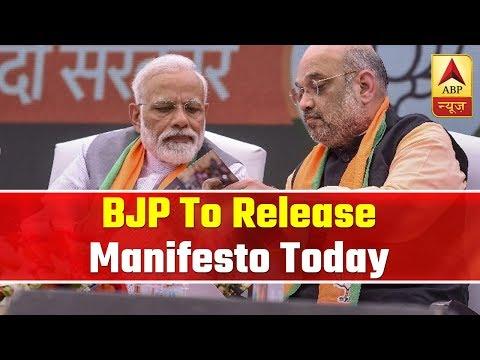BJP To Release Manifesto Today: 2014 Vs 2019   ABP News