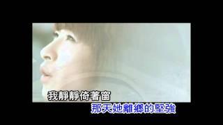 鄧福如(阿福) 聲聲慢 完整版MV-自製KTV