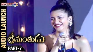 Srimanthudu Audio Launch | Part 7 | Mahesh Babu | Shruti Haasan | Mythri Movie Makers