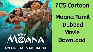 How to Download Moana Tamil Dubbed Movie