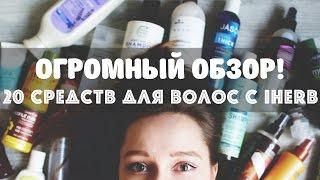 видео 7 лучших термозащитных средств для волос