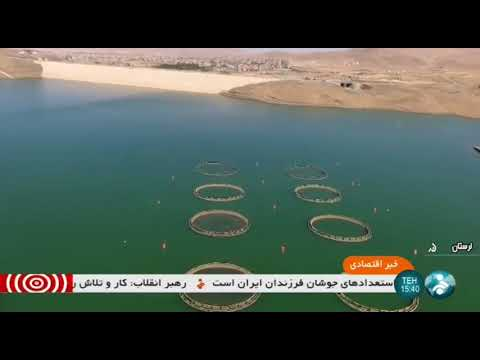 Iran Fish farming cage, Eyvashan Hydro Dam, Khoram-Abad county قفس پرورش ماهي سد ايوشان خرم آباد