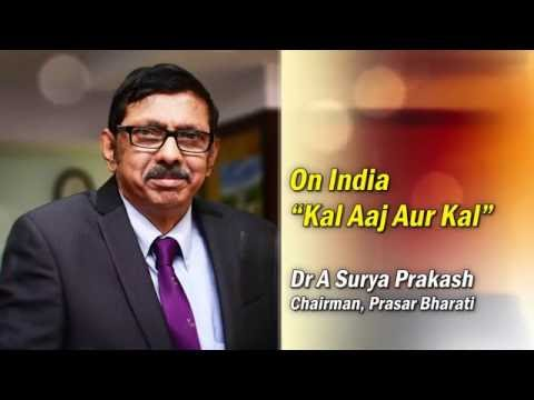 "Chairman Prasar Bharati - On India - ""Kal Aaj Aur Kal"""