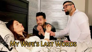 My Wife's Last Words - Sham Idrees