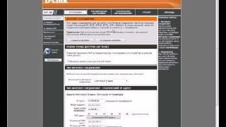 Настройка Роутера D-link DIR 300.mp4(Наиболее популярная модель, прошивка оранжевая NRU., 2012-02-18T17:03:21.000Z)