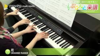 使用した楽譜はコチラ http://www.print-gakufu.com/score/detail/49888...