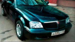 Вышел прототип Новой Волги - просто мечта! Новинки авто:  русские машины еще покажут!