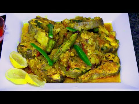 Fish Curry Qorma and Rice - Home cooked Afghan Fish Recipe