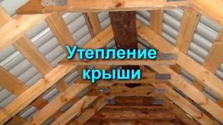 видео Утепление крыши пенопластом своими руками