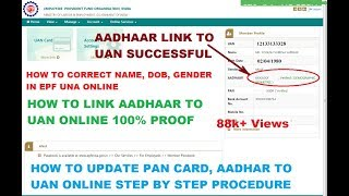 How to Correct Name, Gender, DOB in epf UAN Portal Online || Updat  Aadhaar in UAN Online ||