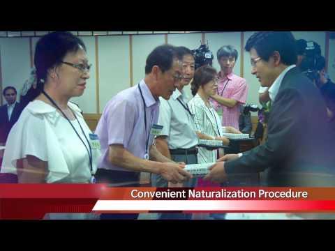 Korea Immigration Service PR movie clip 2015